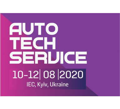 Participation in the exhibition AutoTechService 2020